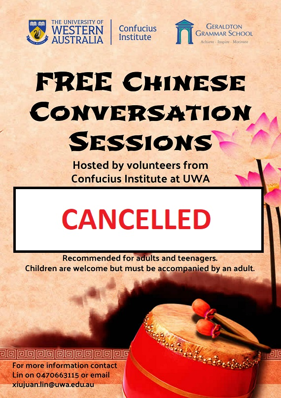 Chinese Conversations - CANCELLED